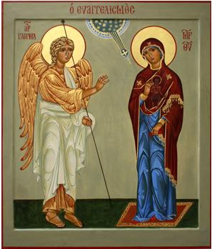 [Icon of the Annunciation]
